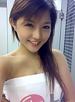 Naughty and hot selfpics taken by an amateur Asian chick