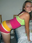 Very happy amateur teens with perfect bodies strip